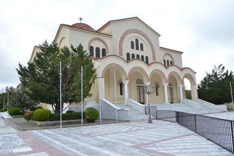 St Gerasimos