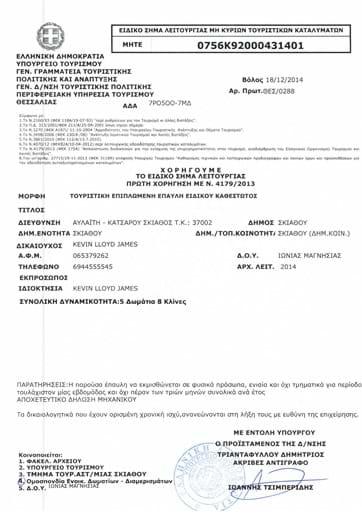 Orchard Villa certification