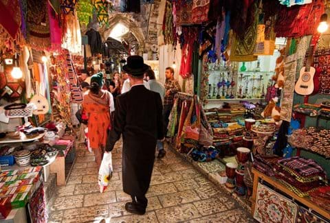 Muslim Quarter Suk