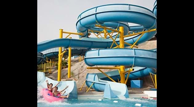 Vera water park