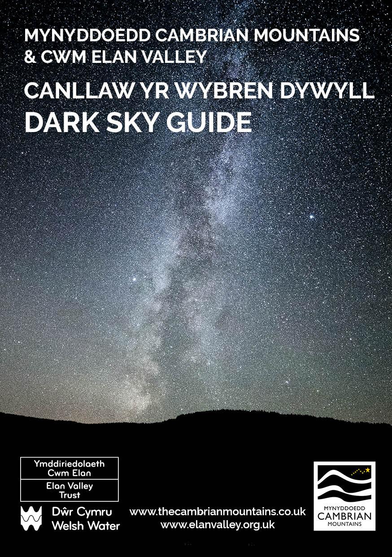 Dark Skies Brochure